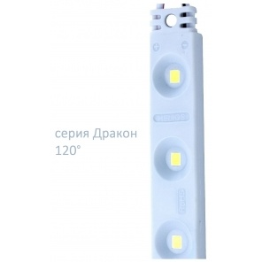 Светодиодные прожектора уличного освещения цена казань