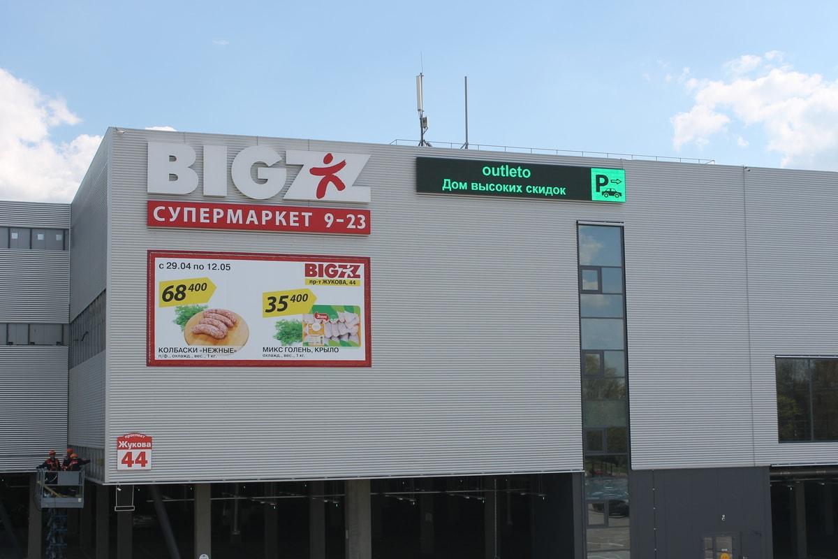 Svetodiodnoe-LED-tablo-R10-zelenoe-svechenie-Minsk-Outleto-min