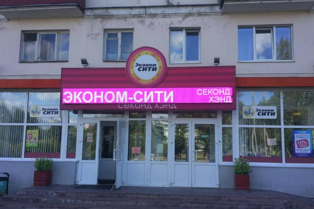Svetodiodnoe-LED-tablo-R8-polnocvetnoe-svechenie-Minsk-Dolgobrodskaya-3-min